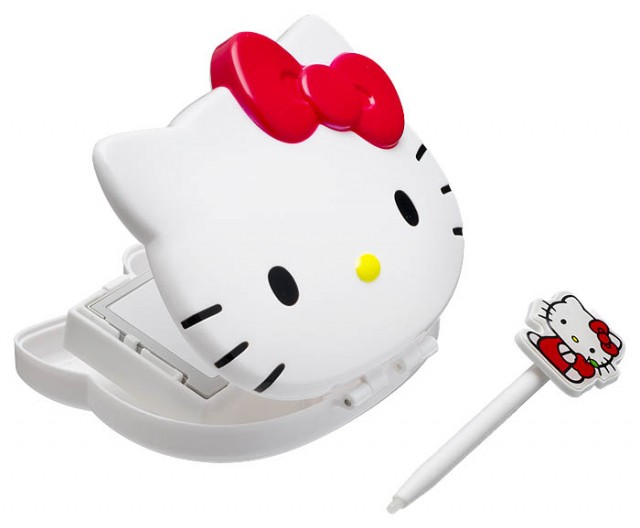 Hello Kitty® HK 50 Carrying Box - Packshot