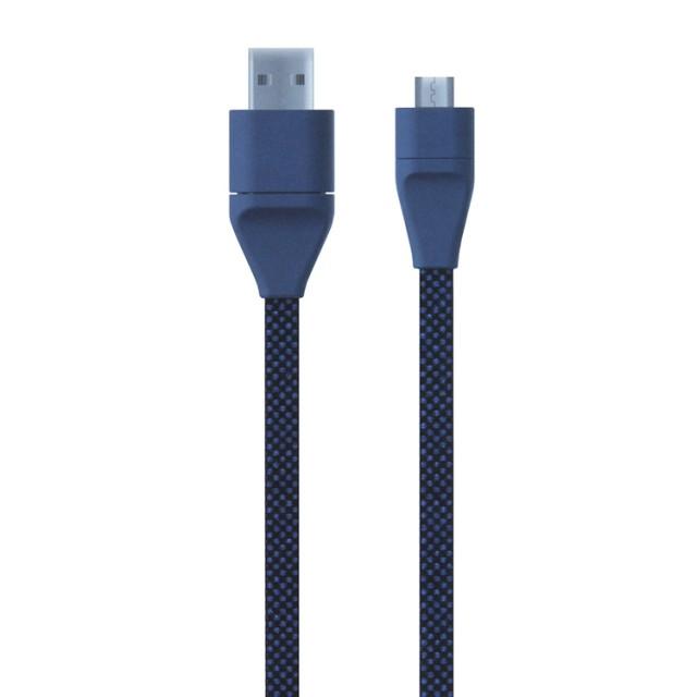 Ora ïto Micro USB charger Raphaël (Blue) - Packshot