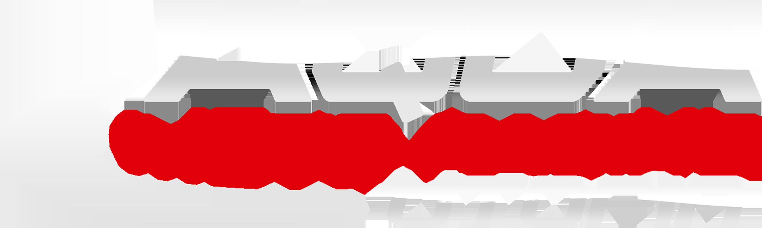 Aqua Moto Racing Utopia – Image  #1